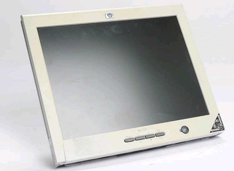 Industrial Monitors equipment